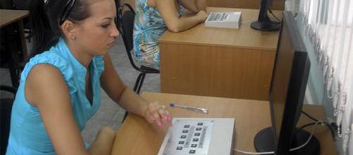 Подготовка к сдачи экзаменов в ГИБДД