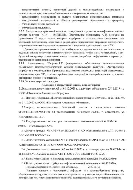 14tr-vers_2