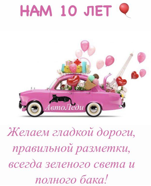 image-15-04-21-12-021